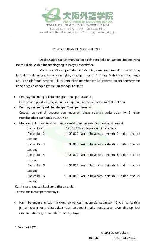 Pembukaan Pendaftaran Periode Juli 2020