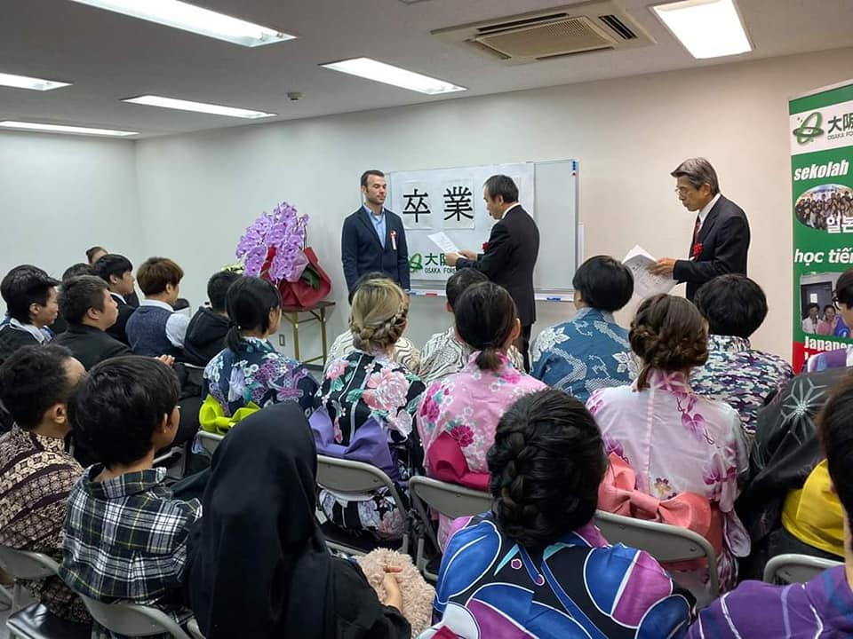 Upacara Kelulusan Osaka Gaigo Gakuin Desember 2019