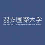 Hagoromo University of International Studies
