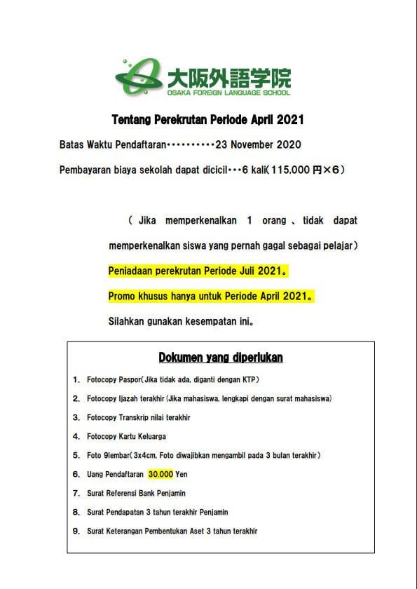 Pembukaan Pendaftaran Periode April 2021